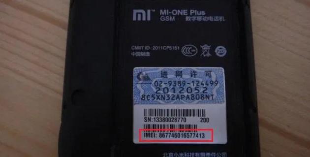 Cek Imei xiaomi asli atau palsu