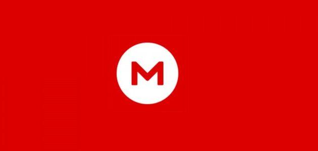 4. MEGA - Aplikasi Android Terbaik dan tercanggih