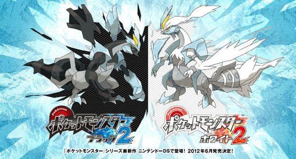1. Pokémon Black 2 dan White 2 - Game NDS Terbaik Sepanjang Massa