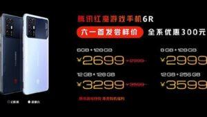 Ponsel Gaming Tertipis Red Magic 6R Diperkenalkan!