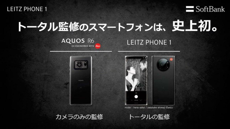 leica memperkenalkan smartphone buatannya sendiri