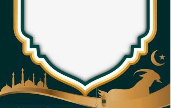 Berikut ini merupakan beberapa bingkai idul adha yang sudah kami siapkan khusus untuk kamu sebagai sarana perayaan hari besar umat Islam.